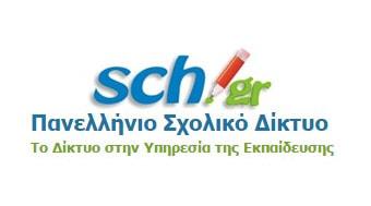 sch.gr